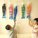 鯉のぼり室内用はちりめんの吊るしタイプが人気!おすすめモデルは?