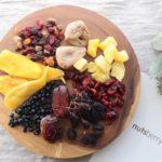 8種類のドライフルーツお試しセットならいろんな味を楽しめる!